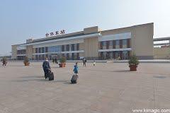 Jiexiu Railway Station, China