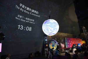 Display in Space Museum Hong Kong
