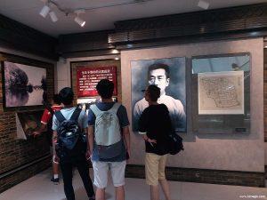 Lu Xun native place in Shaoxing